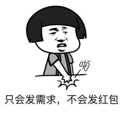 yybawang