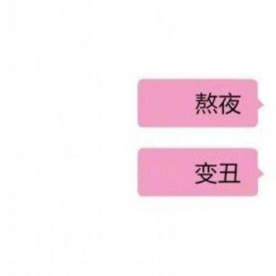 pearl_wang