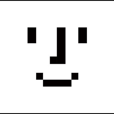artemir